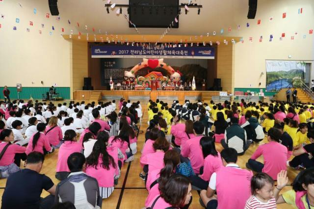 전라남도 어린이 생활체육대축제