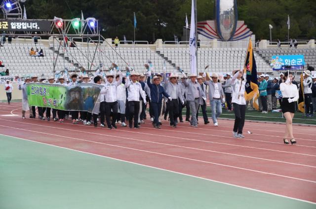 전라남도 체육대회2