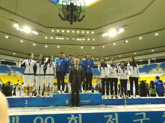 제99회 전국체육대회