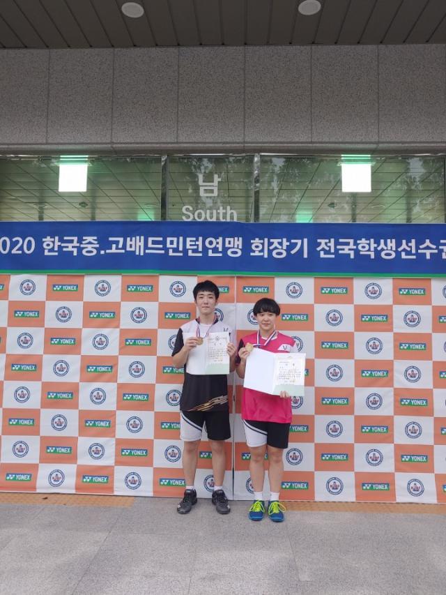 한국 중.고 배드민턴연맹 회장기 전국...