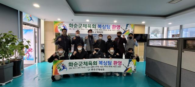 화순군체육회 복싱팀 선수 환영